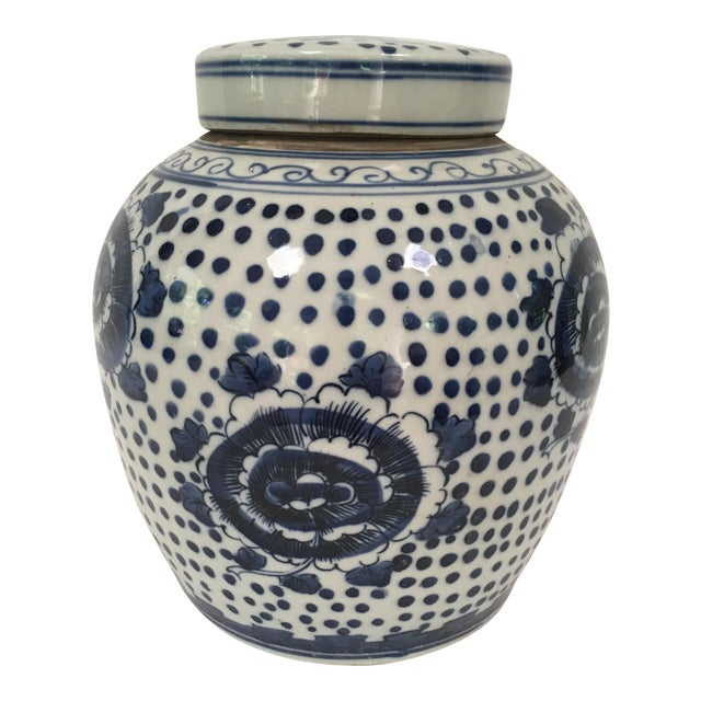 Blue and White Porcelain Peony Ginger Jar For Sale
