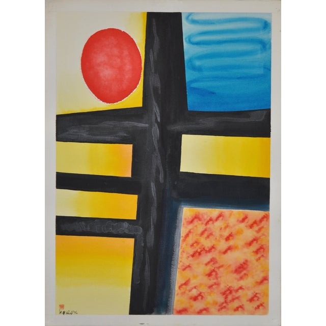 E.M. Rudd 1970 Vintage Abstract Watercolor For Sale