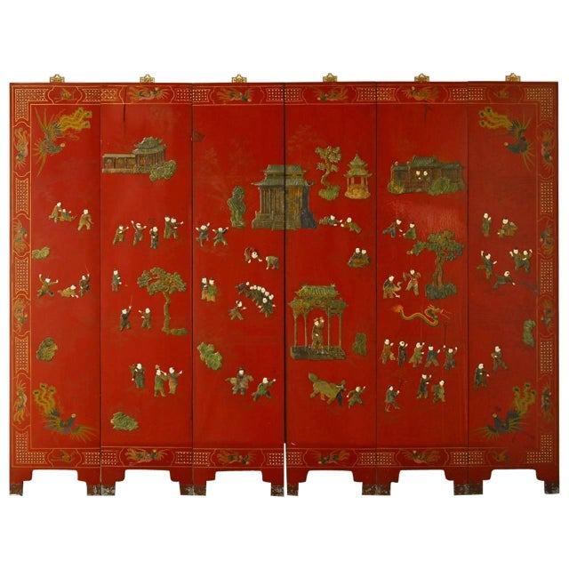 Chinese Hard-Stone & Red Lacquer Screen - Image 1 of 10