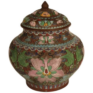 1910 Cloisonne Jar With Lid For Sale