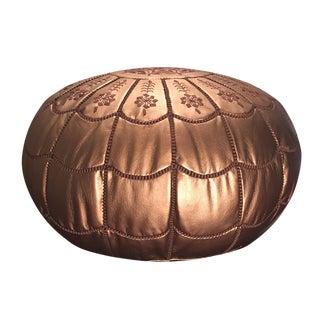Full Arch Bronze Moroccan Pouf Ottoman Cover For Sale