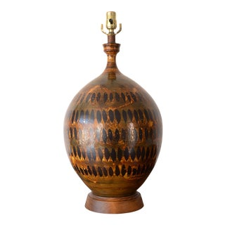 Mid Century Modern Black Teardrop Pattern Pottery Lamp For Sale