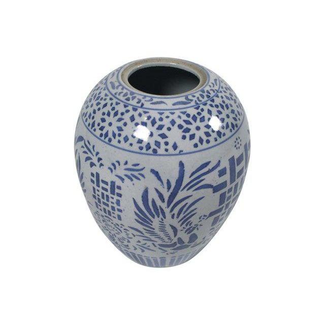 Blue & White Ginger Jar - Image 5 of 5