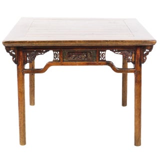 "Antique Chinese 40"" Square Elm Mahjong Game Breakfast Table For Sale"