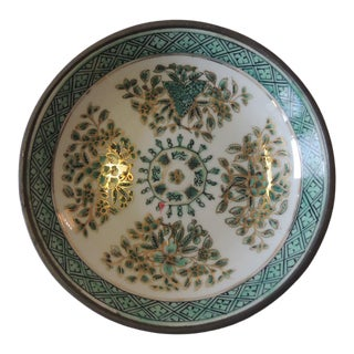 Vintage Imari Japanese Green and Gold Decorative Plate For Sale