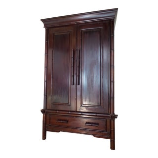 Vintage Balinese Mahogany Armoire For Sale