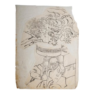 18th Century Japanese Wood Block Print Figurative Proof For Sale