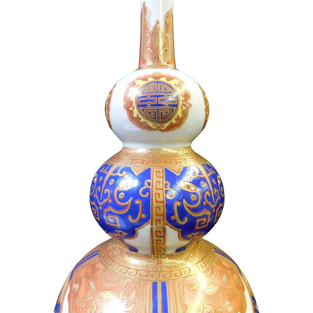 Blue and Gold Chinese Gourd Shape Vase For Sale In San Francisco - Image 6 of 7