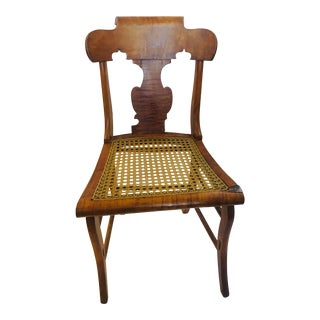Vintage Upstate New York Tiger Maple Caned Chair For Sale