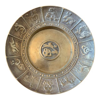 Vintage Brass Chinese Animal Zodiac Catchall For Sale