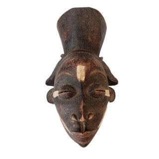 African Gelede Yoruba Mask Nigeria