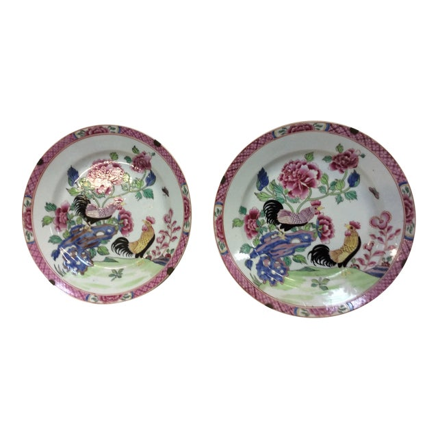 Pair of Chinese Export Style Antique Rooster Plates Possibly French - Image 1 of 8