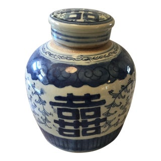 Chinoiserie Happiness Pottery Jar For Sale