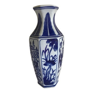Asian Blue & White Ceramic Wall Vase For Sale