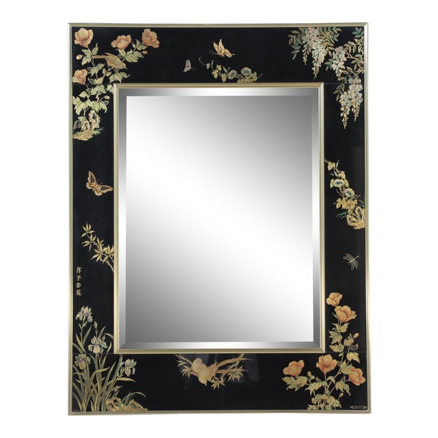 1980s Vintage LaBarge Reverse Painted Mirror For Sale