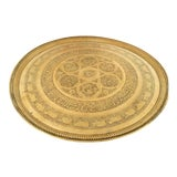 Image of Indo-Persian Handcrafted Decorative Hammered Brass Tray For Sale