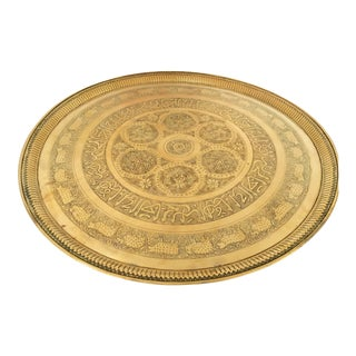 Indo-Persian Handcrafted Decorative Hammered Brass Tray For Sale