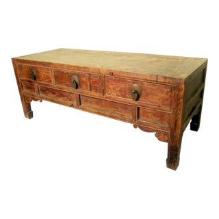 Mid 19th Century Chinese Ming Kang Elm Cabinet