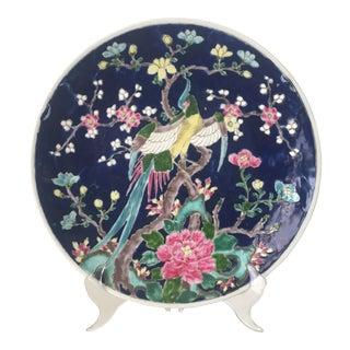 1920s Boho Chic Nippon Blue Ceramic Decorative Bird Plate