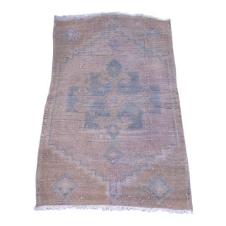 "Turkish Brown Wool Pile Small Vintage Rug - 1'8"" x 2'8"""