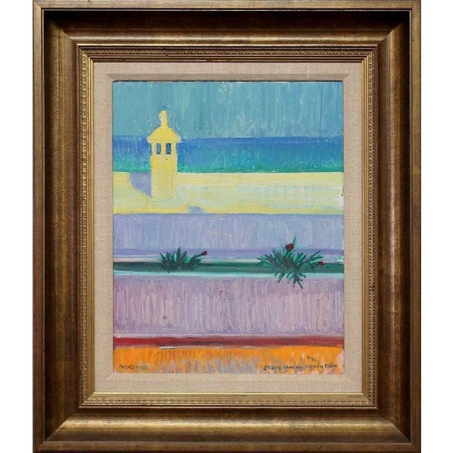 "1970s 1970s Vintage ""Mykonos"" Abstract Oil Painting For Sale - Image 5 of 5"