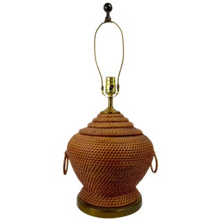 Woven Wicker Table Lamp For Sale