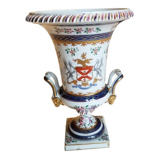 Samson Chinese Export Style Armorial Urn For Sale