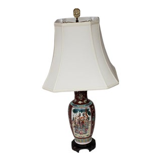 Vintage Mid Century Porcelain Chinese Lamp For Sale
