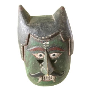 Vintage Folk Art Carnival Hand Carved & Painted Mask For Sale
