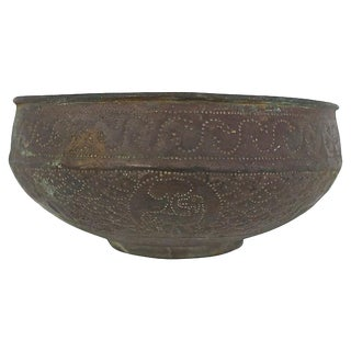 Egyptian Copper Wall Planter For Sale