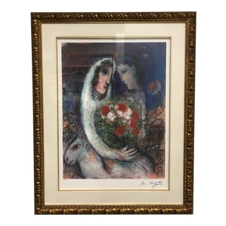 Custom Framed Marc Chagall the Marriage Giclee For Sale