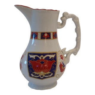 Derbyshire China Pitcher For Sale
