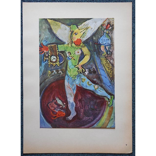 Vintage Marc Chagall Lithograph - Image 3 of 4