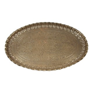 Antique Persian Wall Hanging Silvered Tray For Sale