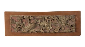 Image of China Sculptural Wall Objects