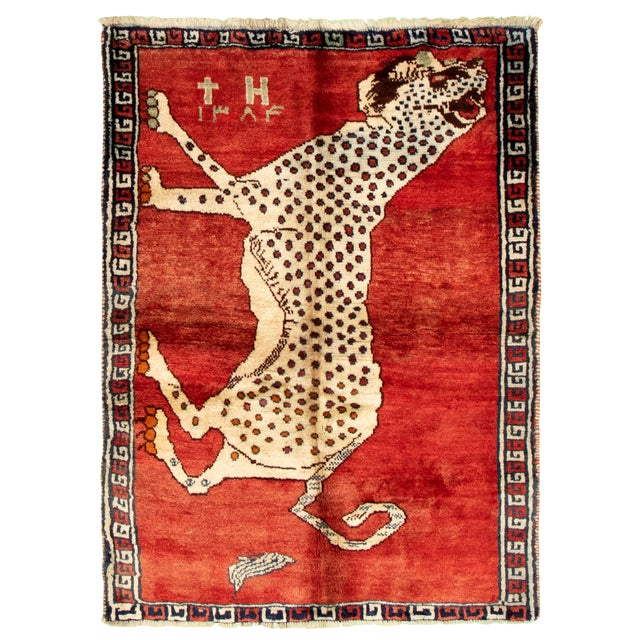 1970s Tiger Motif Handmade Wool Rug-3′8″ × 4′ For Sale