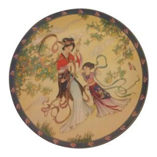 Imperial Jingdezhen Japanese Porcelain Plate For Sale