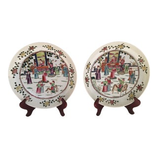 19th Century Antique Hand-Painted Chinese Plates - a Pair For Sale