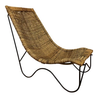 Arthur Umanoff Style Mid-Century Wicker Lounge Chair For Sale
