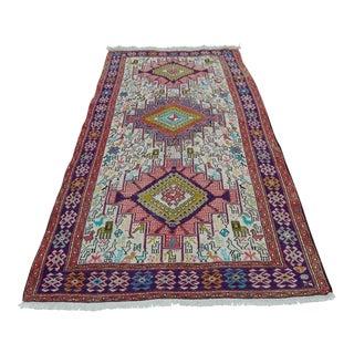 1970s Animal Pattern Handwoven Turkish Silk Sumak Soumak Kilim Rug, 3'10'' X 6'10'' For Sale