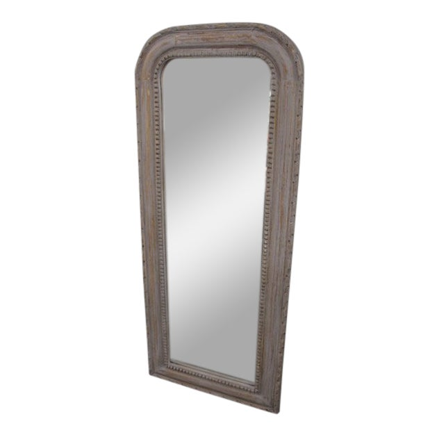 20th Century Vintage Louis Philippe Style Mirror For Sale