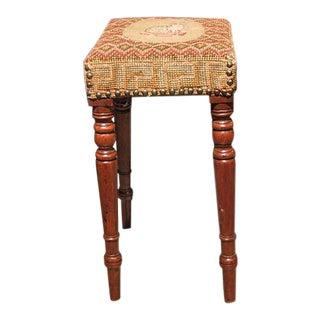 English Stool With Lion For Sale