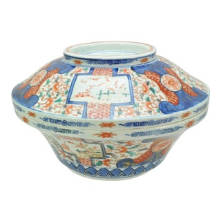 Late 19th Century Antique Japanese Meiji Imari Hand Painted Porcelain Covered Serving Rice Bowl For Sale
