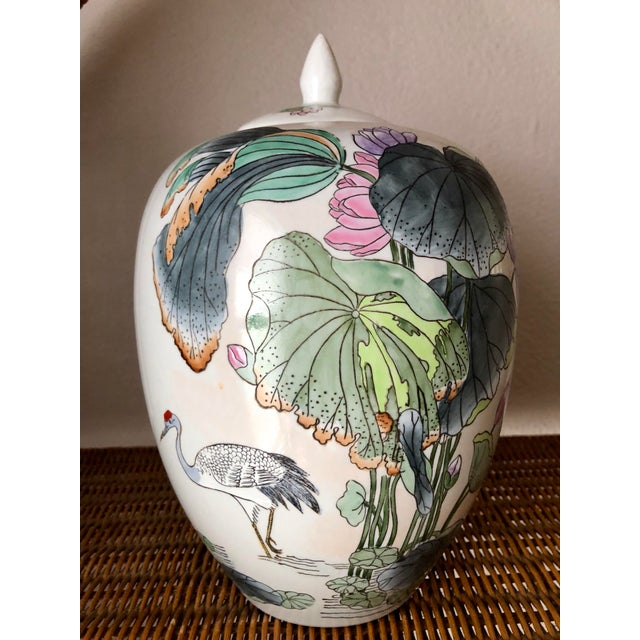 Ginger Jar With Water Lillies & Cranes For Sale - Image 4 of 13