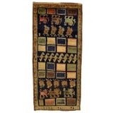 Image of 1970s Vintage Persian Qashqai Rug - 3'6'' X 7'5'' For Sale