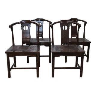 Vintage Chinese Cane Seat Wood Chairs- Set of 4 For Sale