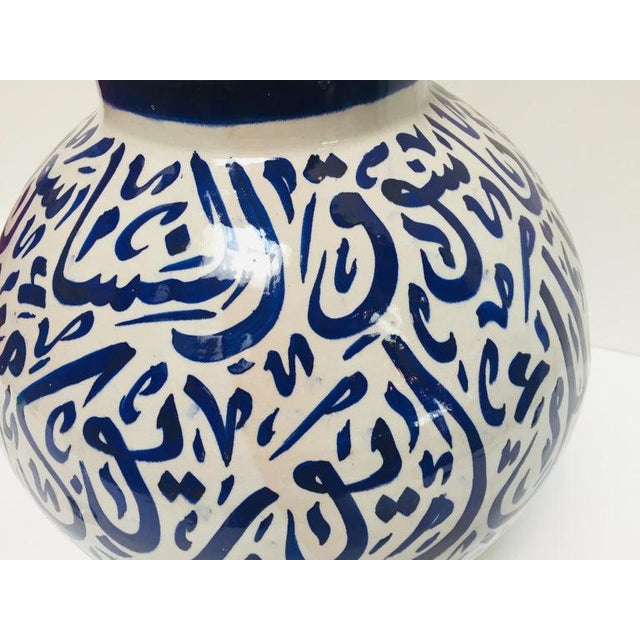 Ceramic Moroccan Ceramic Lidded Urn With Arabic Calligraphy Lettrism Blue Writing, Fez For Sale - Image 7 of 13