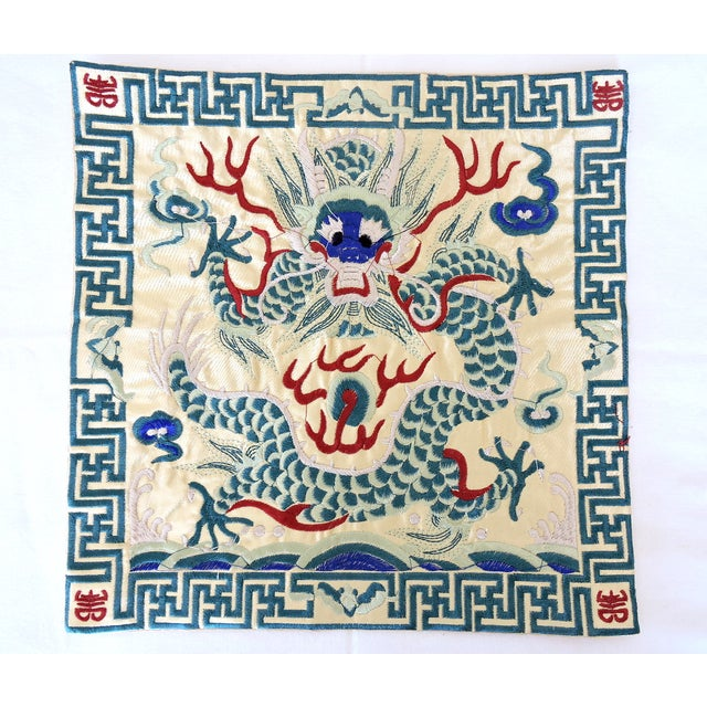 Embroidered Chinese Oriental Mat With Blue Dragon - Image 2 of 4