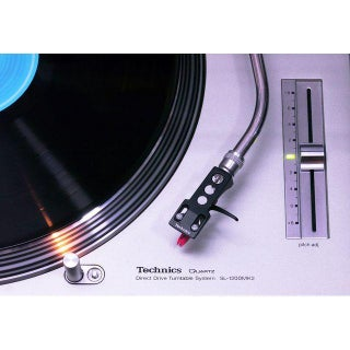 Classic Turntable Photograph For Sale