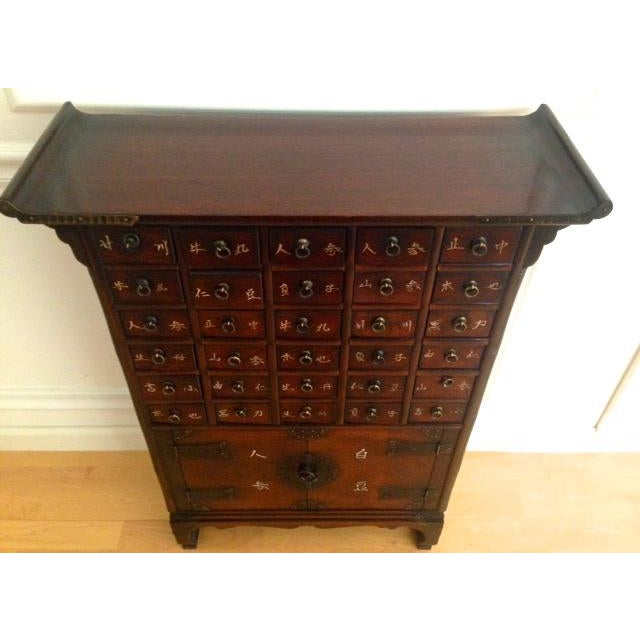 Antique Style Asian Apothecary Chest - Image 3 of 8